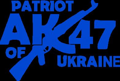 Принт Женская футболка с V-образным вырезом Patriot of Ukraine - FatLine