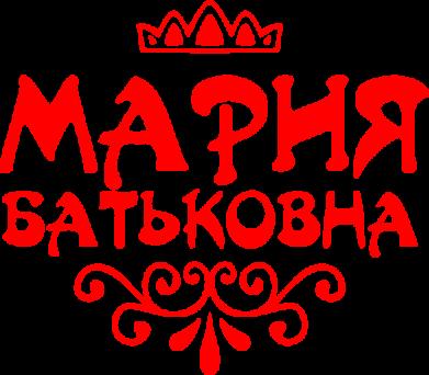 Принт Подушка Мария Батьковна - FatLine