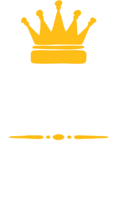 Принт Камуфляжная футболка Виталик сказал - народ сделал - FatLine
