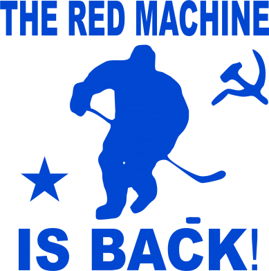����� ������� The Red Machine is BACK - FatLine