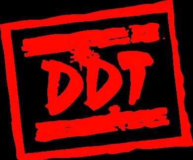 Принт Коврик для мыши DDT (ДДТ) - FatLine