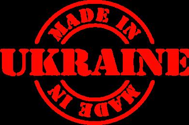 Принт Кепка-тракер Made in Ukraine - FatLine
