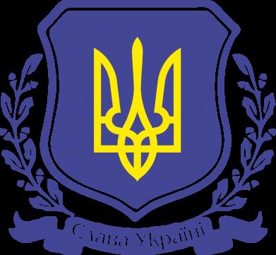 Принт Фартук Слава Україні! (вінок) - FatLine