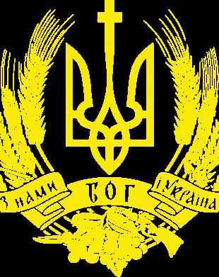 Принт Мужская майка З нами Бог України - FatLine