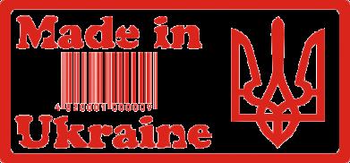 ����� ����� Made in Ukraine �����-��� - FatLine