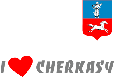 Принт Фартук I love Cherkasy - FatLine