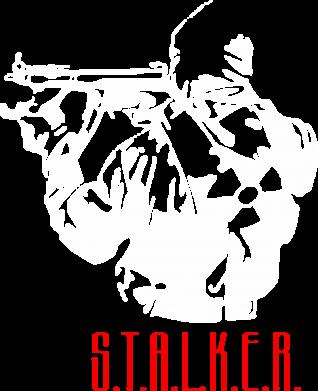 Принт Женская Stalker - FatLine