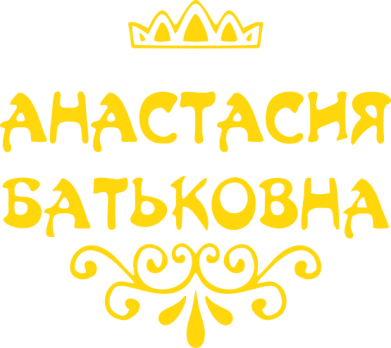Принт Реглан Анастасия Батьковна - FatLine