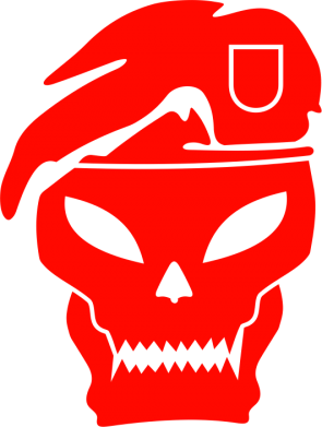 ����� ������� ����� Call of Duty Black Ops logo - FatLine