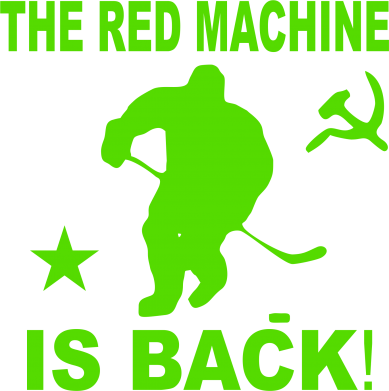 Принт Сумка The Red Machine is BACK - FatLine