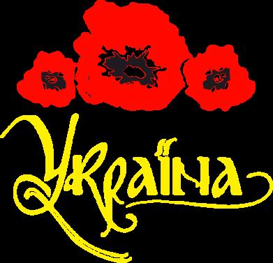 Принт Мужская майка Квітуча Україна - FatLine