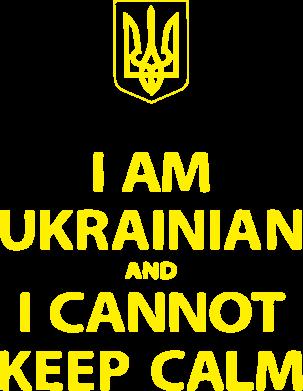 Принт Женская футболка поло I AM UKRAINIAN and I CANNOT KEEP CALM - FatLine