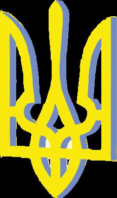 Принт Футболка Поло Двокольоровий герб України - FatLine