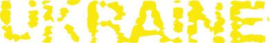 Принт Футболка с длинным рукавом Ukraine (потрісканий напис) - FatLine