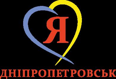 Принт Сумка Я люблю Дніпропетровськ - FatLine