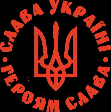 Принт Женская майка Слава Україні! Героям слава! (у колі) - FatLine