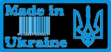 Принт Коврик для мыши Made in Ukraine штрих-код - FatLine