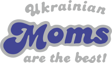 Принт Реглан Ukrainian Moms are the best! - FatLine