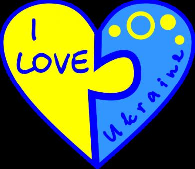 Принт Женская футболка I love Ukraine пазлы - FatLine