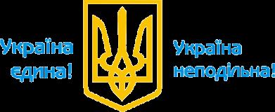 Принт Коврик для мыши Україна неподільна! - FatLine