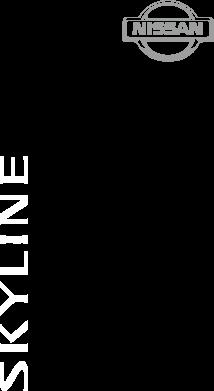 ����� ����� Skyline Logo (Nissan) - FatLine