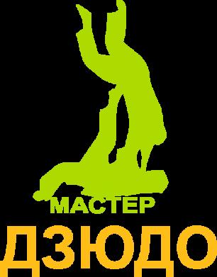 Принт Реглан Мастер Дзюдо - FatLine