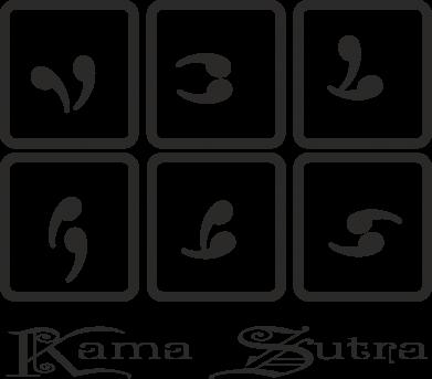 Принт Мужская футболка  с V-образным вырезом Kama Sutra позы - FatLine