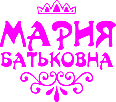 Принт Женская толстовка Мария Батьковна - FatLine