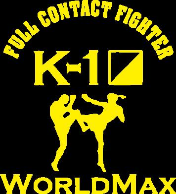 Принт Футболка Full contact fighter K-1 Worldmax - FatLine