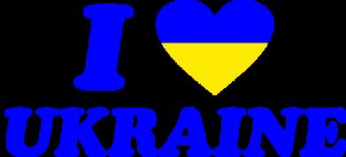 Принт Футболка Поло Я люблю Украину - FatLine