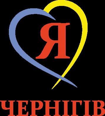 Принт Женская футболка Я люблю Чернігів - FatLine