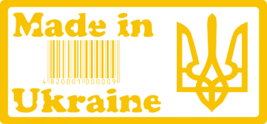 Принт Толстовка Made in Ukraine штрих-код - FatLine