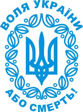 Принт Мужская майка Герб України з візерунком - FatLine