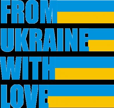 ����� ������ ��� ���� With love from Ukraine - FatLine