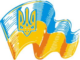 Принт Подушка Прапор України з гербом - FatLine