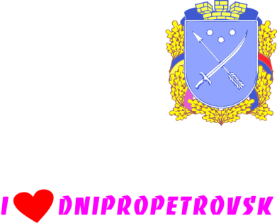 Принт Кружка 320ml I love Dnipropetrovsk - FatLine