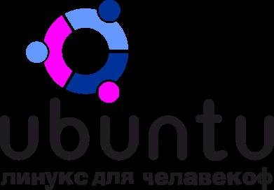 Принт Подушка Ubuntu для человеков - FatLine
