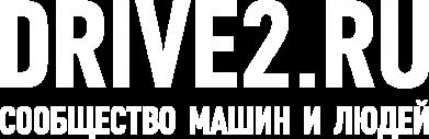 Принт Футболка Drive2.ru - FatLine