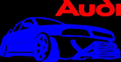 Принт Кружка 320ml Audi Turbo - FatLine