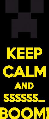Принт Футболка Keep calm and ssssssss...BOOM! - FatLine