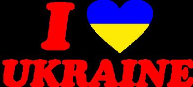 Принт Подушка Я люблю Украину - FatLine