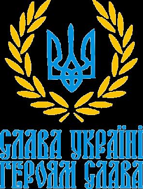 Принт Сумка Слава Україні! Героям Слава! (Вінок з гербом) - FatLine