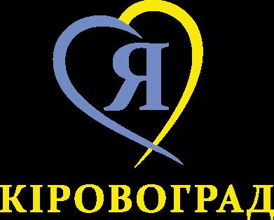 Принт Футболка Поло Я люблю Кіровоград - FatLine