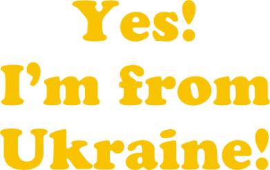 ����� ������� �������� Yes, I'm from Ukraine - FatLine