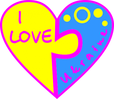 Принт Подушка I love Ukraine пазлы - FatLine
