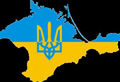 Принт Подушка Крым это Украина - FatLine