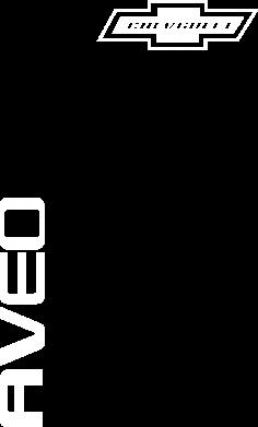 Принт Штаны Chevrolet Aveo - FatLine