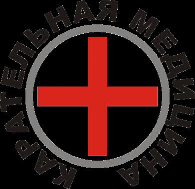 Принт Мужская футболка  с V-образным вырезом Карательная медицина лого - FatLine