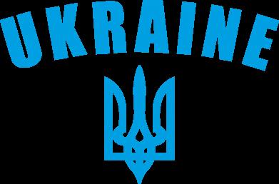 Принт Мужская толстовка на молнии Ukraine + герб - FatLine