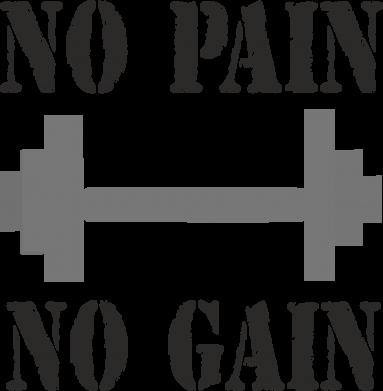 ����� ������ ��� ���� Pain Gain - FatLine